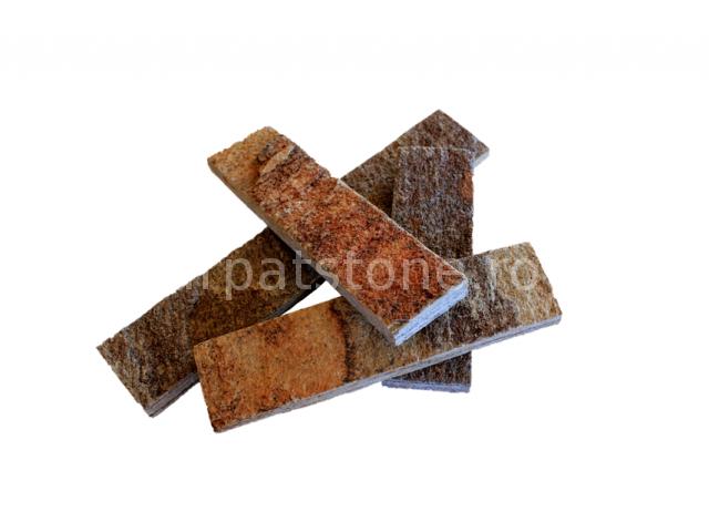 Eszkola - Barna gneisz, 5 cm x változó hossz